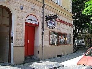 Neuhausen-Nymphenburg - Blutenburg-Theatre