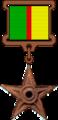 BoNM - French Guiana.png