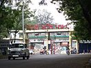 Bokaro Steel Plant Main Gate.jpg