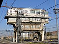 Bologna Cle signal box west 2012a.jpg