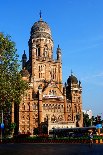Brihanmumbai Municipal Corporation - Image: Bombay Municipal Corporation