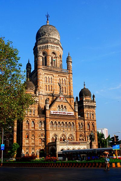 File:Bombay Municipal Corporation.JPG