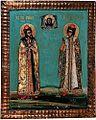 Boris and Gleb (XVIII c).jpg