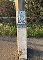 Borne hectométrique (bleue) numéro 6 à la gare de Saint-Maurice-de-Beynost.JPG