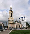 Borovsk CathedralAnnunciation1.jpg