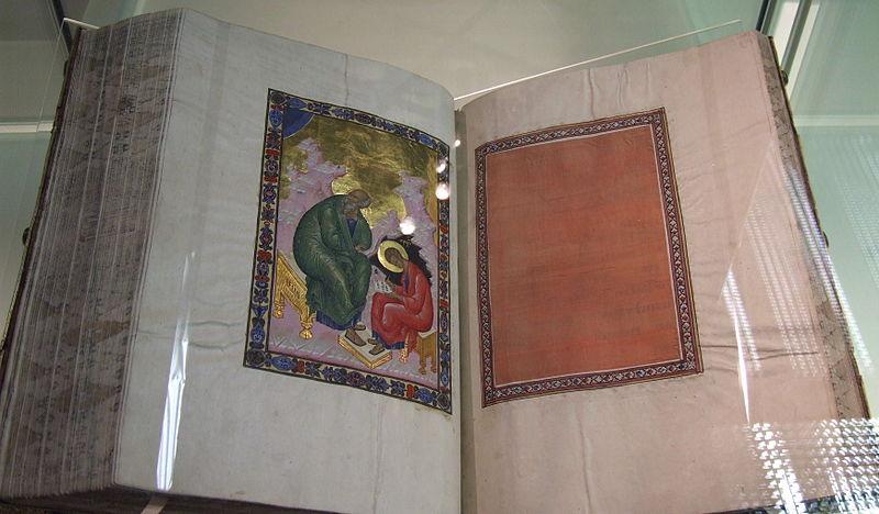 File:Borovskoe gospels.JPG