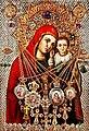 Boyanskaya ikona.jpg
