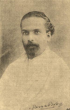 Brahmachari Walisingha Harischandra (1876-1913).jpg