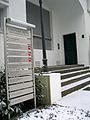 Bristoler Straße 6 Hannover Zoo Hindenburgviertel Fontaine Götze Rechtsanwälte Notare Villa Hindenburg Fritz Behrens-Stiftung Karl Anselm-Stiftung Hauseingang.jpg