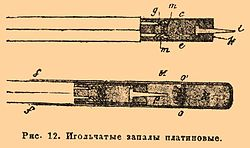 Brockhaus and Efron Encyclopedic Dictionary b23_255-1.jpg