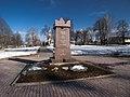 Bronnitsy Pushkin memorial 2010 02.jpg