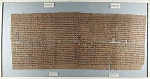 Brooklyn Papyrus - Image: Brooklyn Papyrus, 664 332 B.C.E., 47.218.48b