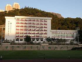 Buddhist Hung Sean Chau Memorial College (sky-blue and renovated version) in 2015.JPG