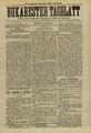 Bukarester Tagblatt 1888-08-11, nr. 178.pdf