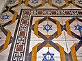 Bukharim Palace floor.jpg