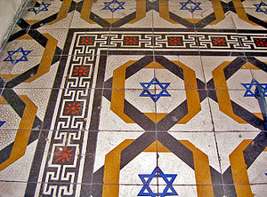 Bukharim quarter - Decorative tiled floor of the Armon