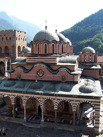 Kyustendil Province - The Rila monastery