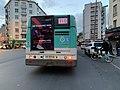 Bus RATP Ligne 150 Avenue République - Aubervilliers (FR93) - 2020-10-13 - 2.jpg