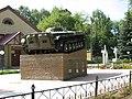 C0245-Zhdanovsky-monuments.jpg