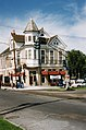 CC's Coffee House Uptown New Orleans 1997.jpg