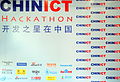 CHINICT Hackathon Background Logo.JPG