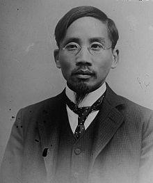 Cai Yuanpei-loc-nodate-crop.jpg