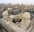 Cairo Mosque-Madrasa of Emir Sarghatmish 01.jpg