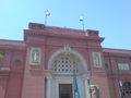 Cairo Museum 1 977.PNG