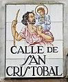 Calle de San Cristóbal (Madrid) 01.jpg