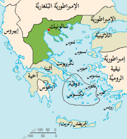 Carte Thessalonique 1204-ar.png