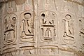 Carvings in the Temple of Amun - panoramio.jpg