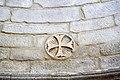Cathédrale Saint-Pierre de Vannes - Chapelle de la Tour renaissance - 06.jpg