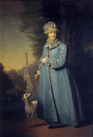 Chesme Column - Image: Catherine II walking by V.Borovikovskiy (1794, Tretyakov gallery)