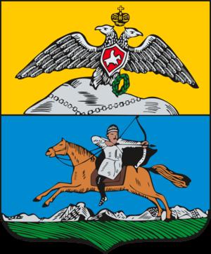 Caucasus Governorate - Image: Caucasia