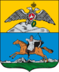 Coat of arms of Caucasus