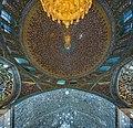 Ceiling of Tabatabaee mosque at Fatima Masumeh Shrine, qom, iran.jpg