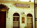 Centro histórico de Rosario3.jpg