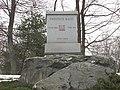 Chamberlain Freedom Park, Brewer, Maine image 15.jpg