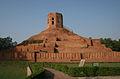 Chaukhandi Stupa 1.JPG