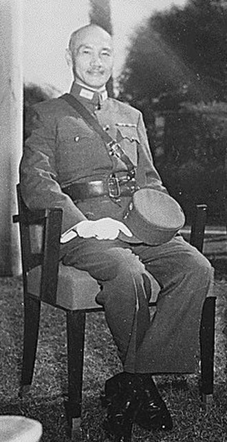 Long March - Generalissimo Chiang Kai-shek encircled the Communists in Jiangxi in 1934.