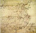 China Map Postal 1903.jpg