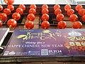 ChinatownManilajf0230 18.JPG