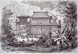 ChineseAndJapaneseExhibitsAtThe1867WorldFair.JPG