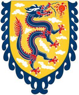 Chinese Dragon Banner.svg