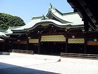 Chram shintoistyczny Meiji-jingu.JPG