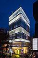 Christian Dior Omotesando Tokyo.JPG