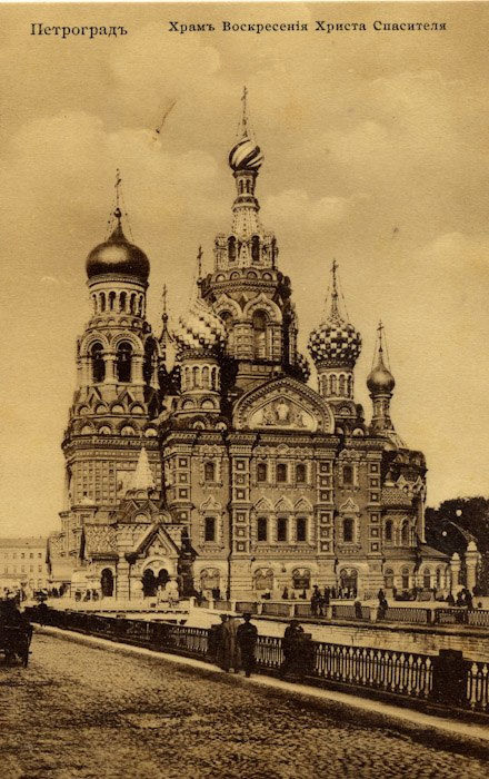 Church of Our Savior on Spilled Blood 1917