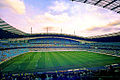 City of Manchester Stadium East Stand.jpg
