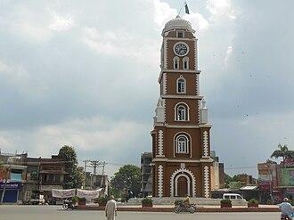 Sialkot - The clock tower in Saddar Bazar, Sialkot.