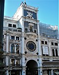 Clock tower (1499) in piazza San Marco, Venice.jpg